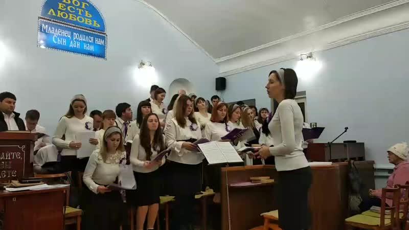 Христос рождён Бог воплощёнРегент: Юлия Федорова