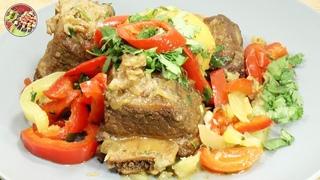 Жареные говяжьи рёбрышки. С луком, картофелем, чесноком, сезонным перчиком. Очень вкусно!