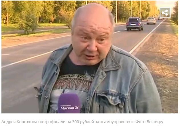 «Там хлеб дешевле!»: пенсионер из Подмосковья нарисовал пешеходный переход, чтобы ходить в магазин