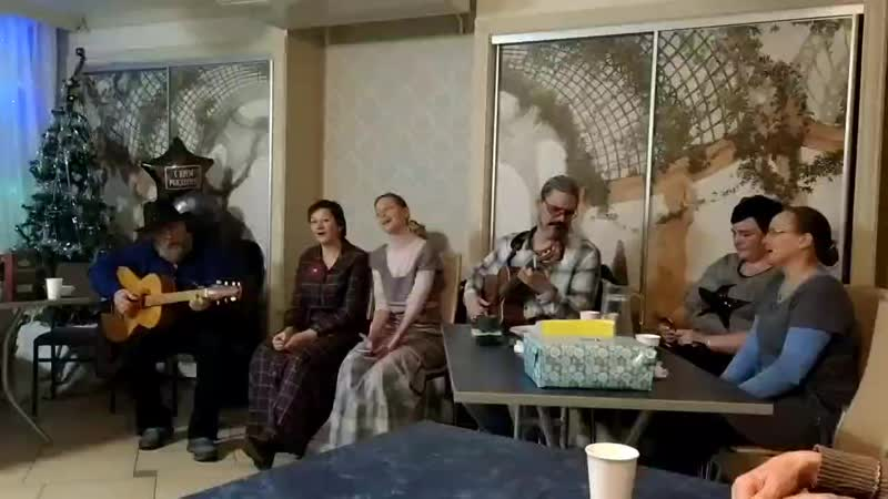Поём вместе