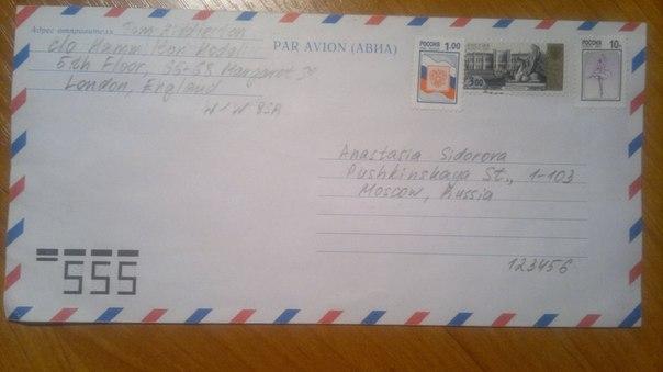 адрес на международной открытке заставка