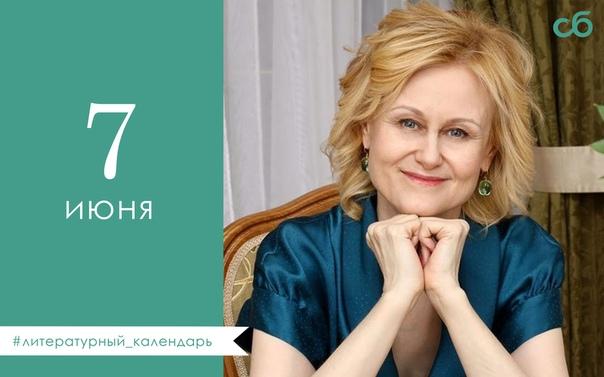 Тамара новацкая фото