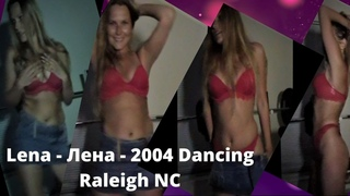 Lena - Лена -2004 Dancing - Thornhill Terrace Apartment/currently The Ashton Apartments, Raleigh NC