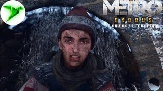 Metro: Exodus - Enhanced Edition #23 🎮 Нашли пацана