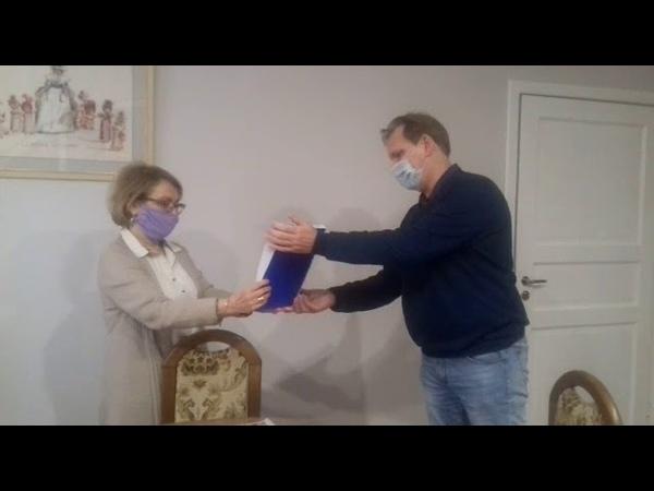 Вручение в дар моей книги центральной библиотеке для слепых и слабовидящих в Санкт Петербурге