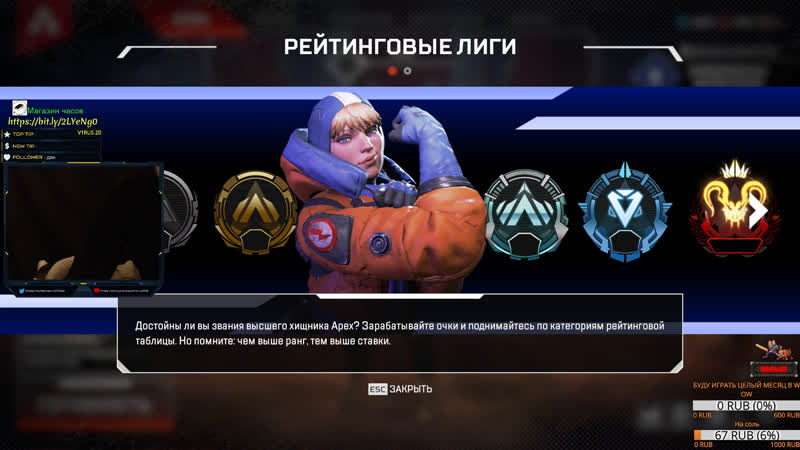 Чилим в Apex Legends ламповая беседа