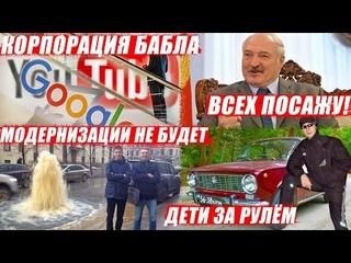 Нищая Европа, Запрет Моргенштерна, Гибель на Водоканале, Нападение на Учителя, Задержания в Беларуси