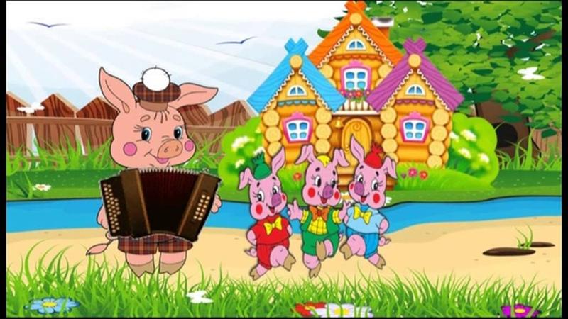 Музыкально-дидактическая игра для дошкольников Музыкальные зверята