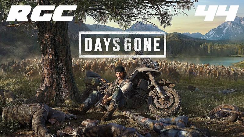 Days Gone прохождение без комментариев №44