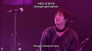 FT ISLAND: DO YOU KNOW WHY (eng,rom,kanji)