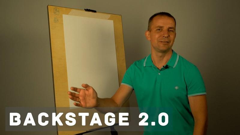 Вампир ⚰️ Тема за 10 минут 🏝️ Кресло для геймеров 🚽 Как чистится мозг 💡 Backstage А Рыжкин