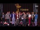 Премия ТЭФИ Comedy Club