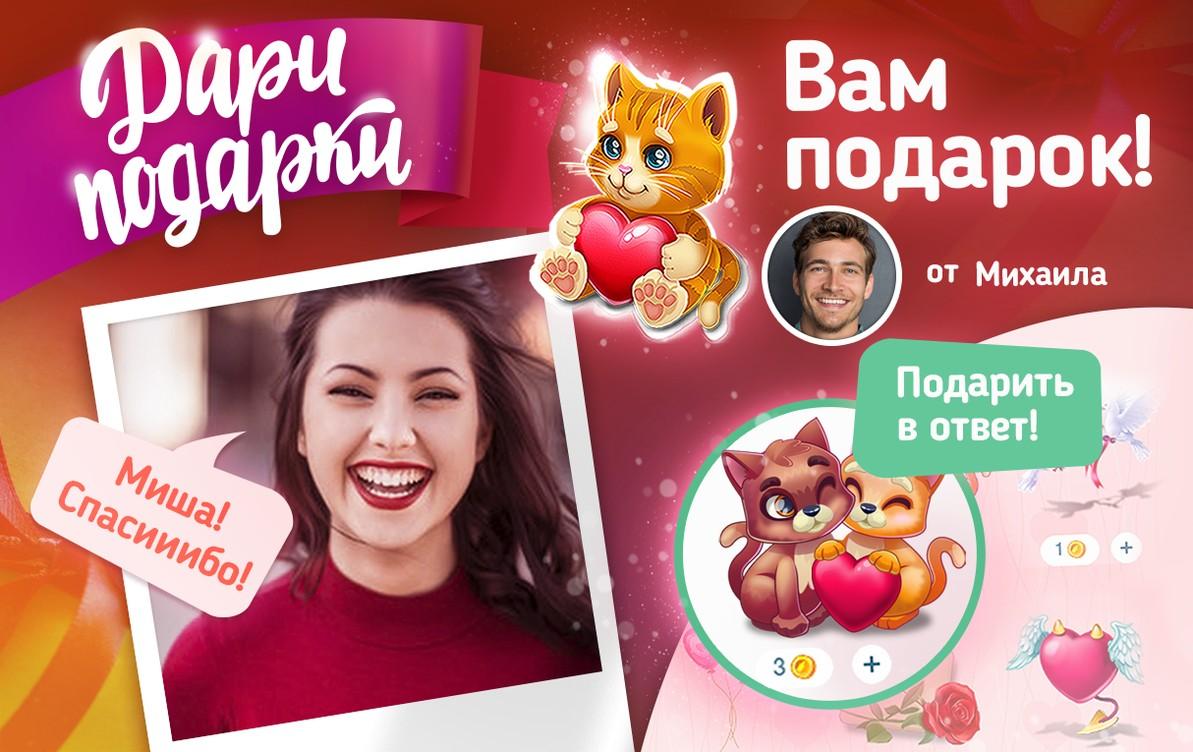 Игра в бутылочку знакомство любовь знакомства для секса в нижегородской