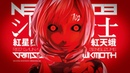 Knights Of Sidonia Crimson Hawk Moth The Red Gauna Official AMV Neotokio3 █▀█ ▀█▀ █ █ █