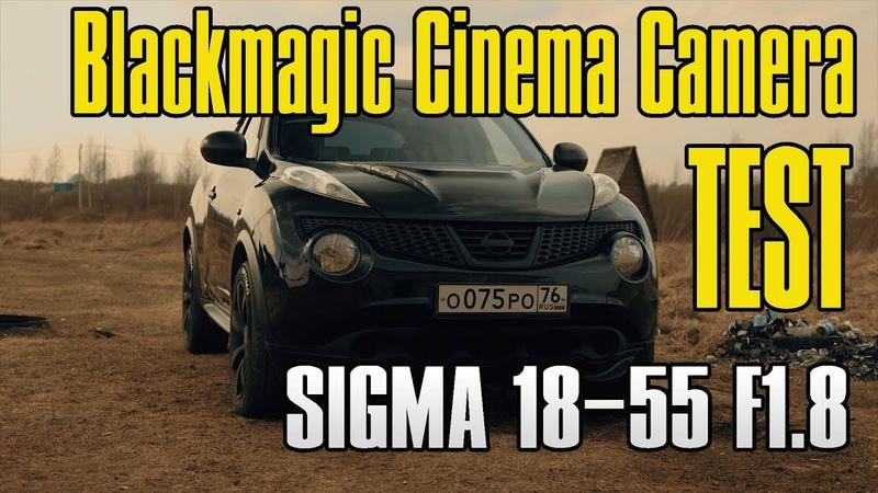 BMCC 2 5 video handheld Sigma 18 35 Blackmagic Cinema Camera
