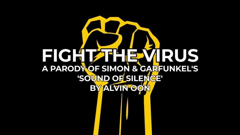 Fight the Virus - Alvin Oon