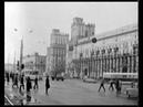 Минск, 2 марта – 17 апреля 1989. Фильм из 3-х частей часть III