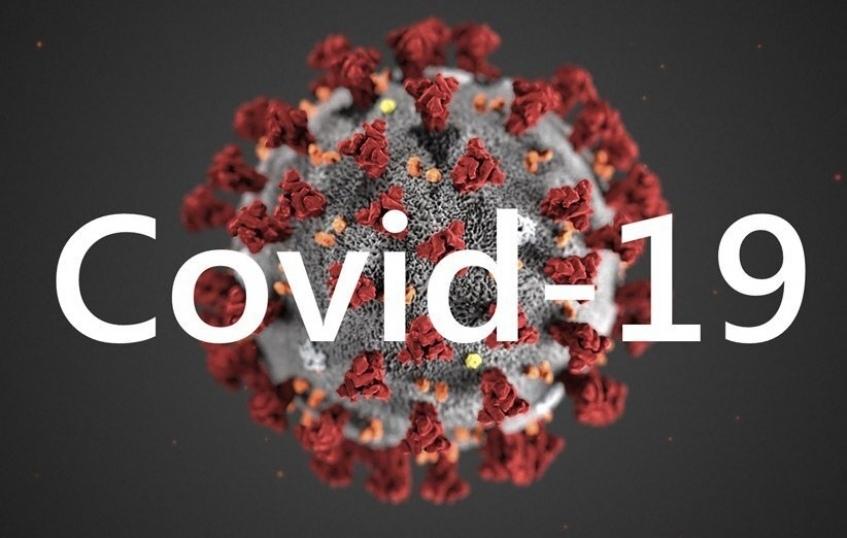 По состоянию на 10:00 16 сентября всего 2 867 зарегистрированных и подтвержденных случаев инфекции COVID-19 на территории Донецкой Народной Республики