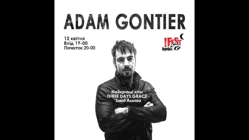 Adam Gontier відеозапрошення на концерт у Львові