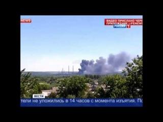 Украинские каратели вынимали органы из живых людей для продажи