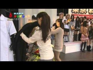 ~AKB48: YuruYuru Karaoke Competition~ FINAL - ENDING