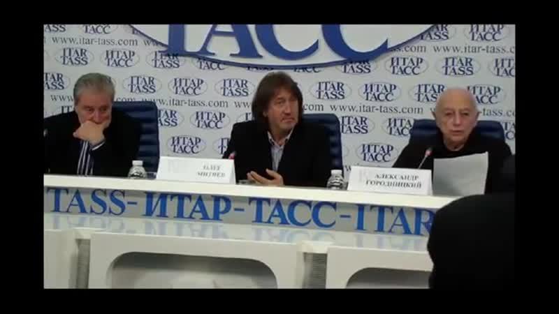 Пресс конференция Олега Митяева в ИТАР-ТАСС 19 февраля 2014 год.