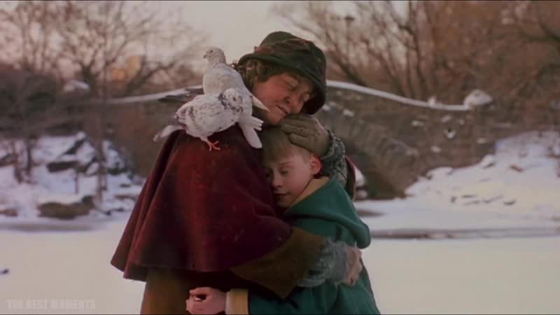 Что это Голубок У меня один и у вас один Один дома 2 1992 год