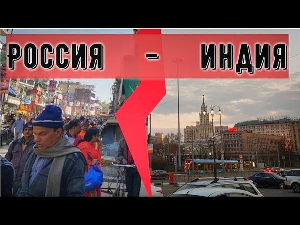 Из Индии в Россию Дорога из Дели Новое путешествие серия 12