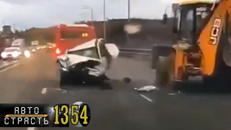 ДТП и Аварии Новые Записи с Видеорегистратора за 21 10 2020 Видео № 1354