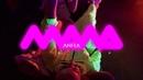 ANIRA - МАЛА Official Video
