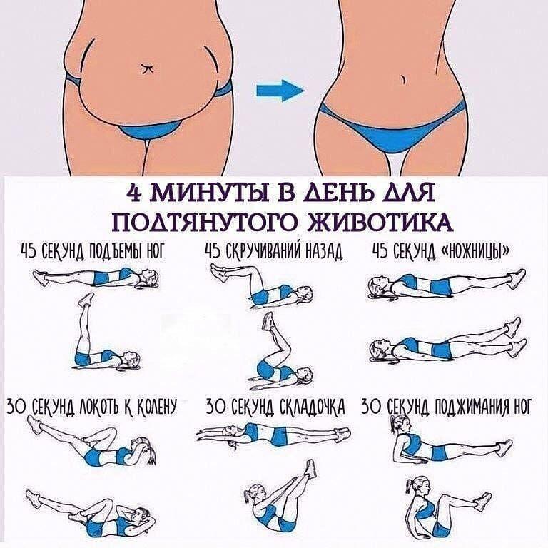 Отличная подборка упражнений