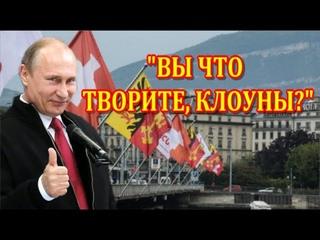 Путин сделал это: вынудил США вывесить белый флаг