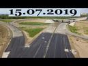 Фрунзенский мост в Самаре 15 ый день работ на ул Шоссейной