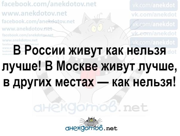 https://sun9-22.userapi.com/c543104/v543104200/5ab31/30faKUCmEM4.jpg