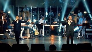 Ara Martirosyan & Arman Hovhannisyan - Im Ynker (Իմ ընկեր)