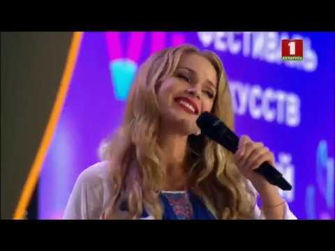Алена Ланская Виктория Алешко и Юлия Быкова Славянский Базар 2018 Открытие