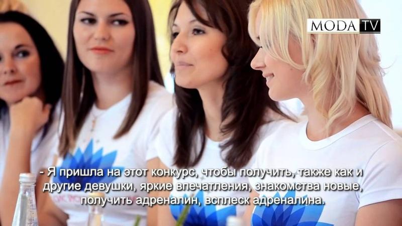 MODA TV Миссис Йошкар Ола 2013 выпуск 1