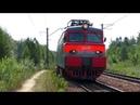 ВЛ11-293 А/294 с грузовым поездом следует через о.п. 479 км
