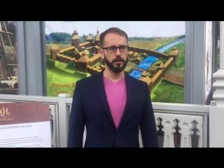 Дмитрий фролов, проект «город на засечной черте саранск в xvii веке»
