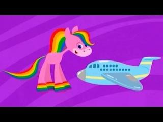 Мультфильмы для малышей BabyFirstTV - Лошадка Радуга - мультик 4 - любителям Tiny Love и др развивающих мультиков для малышей
