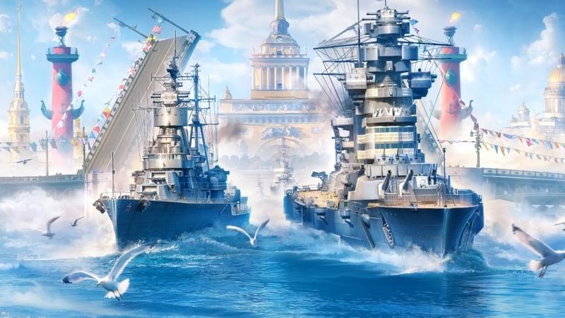 👍 ДЕНЬ ВМФ ОТМЕЧАЕМ ВМЕСТЕ 👍 World of Warships