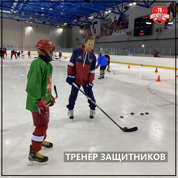даче смирнов кирилл фото тренер хоккей зеленоград как