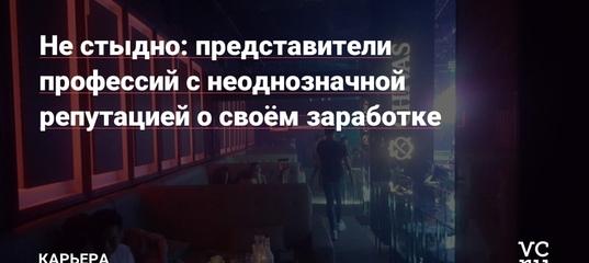 гугл карты владивосток 2020