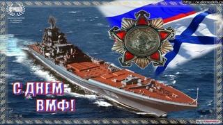 """Саша Кузин- """"Все мы моряки"""""""