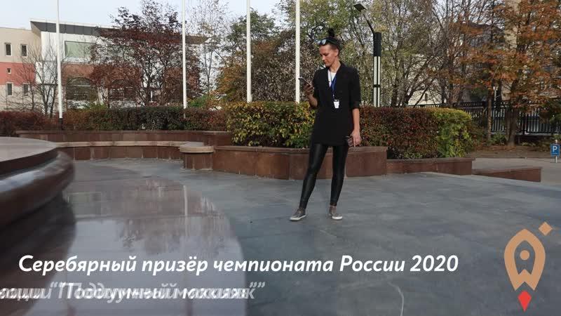 XXVI Чемпионат России по парикмахерскому искусству Лилиана Тарасова