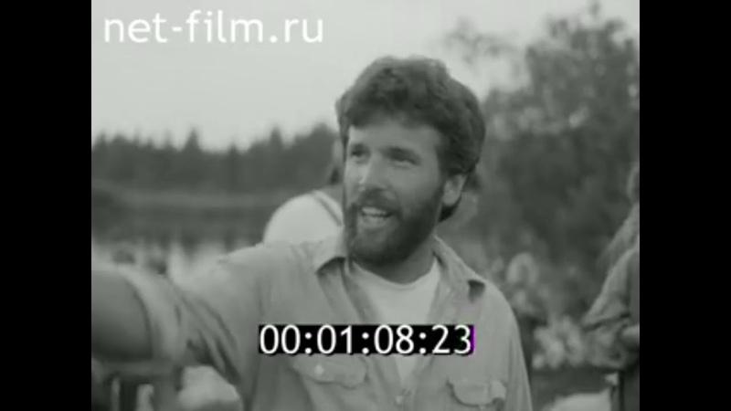 Американские студенты на Вишере Советский Урал 1989 № 22