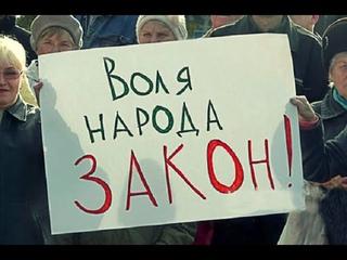 ВСТАВАЙ СТРАНА ОГРОМНАЯ mp4 online video cutter com