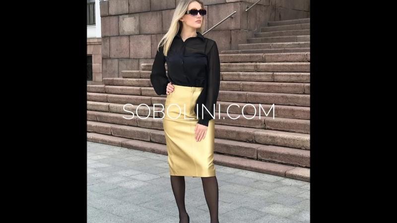 Кожаная одежда от ТМ Соболини Золотая юбка из натуральной кожи, пошив по Вашим меркам