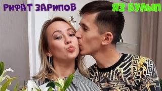 Рифат Зарипов - Яз булып \ Премьера 2020 \\ ӨР ЯҢА ҖЫР