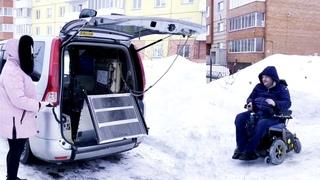 Автомобиль, адаптированный для водителя инвалида-колясочника